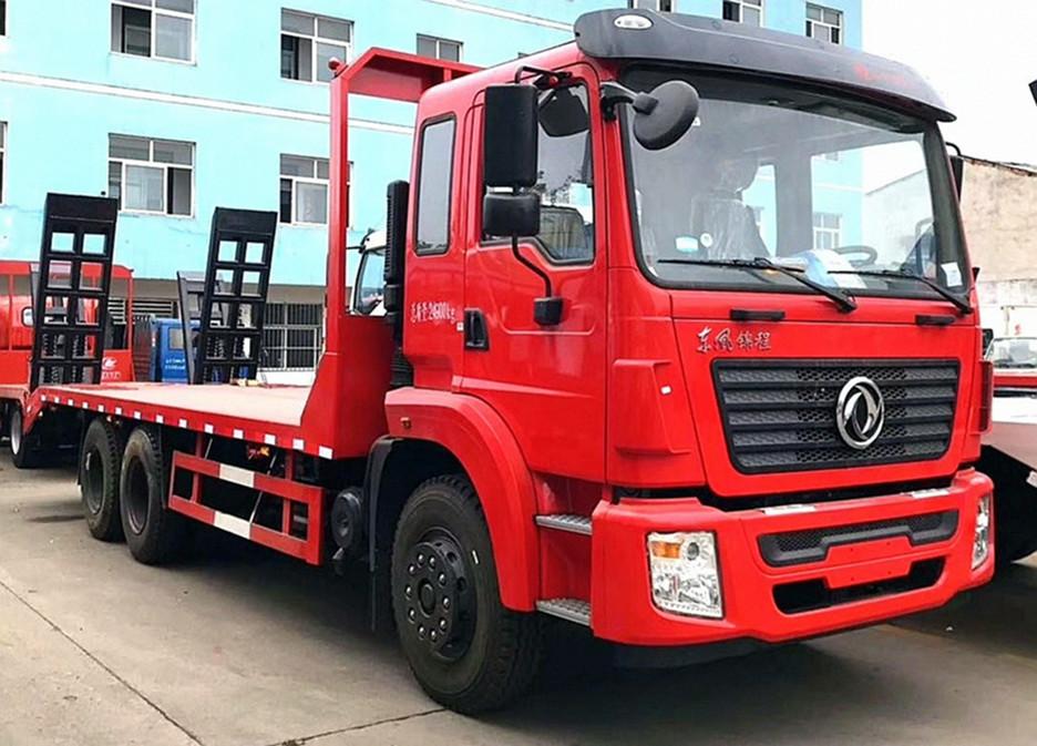 【30吨】东风锦程后八轮平板运输车