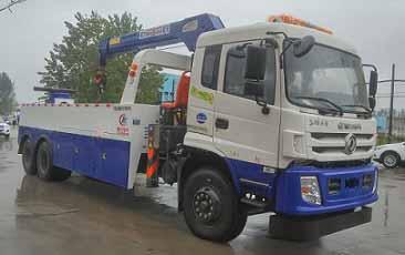 程力威牌CLW5251TQZE5型清障车