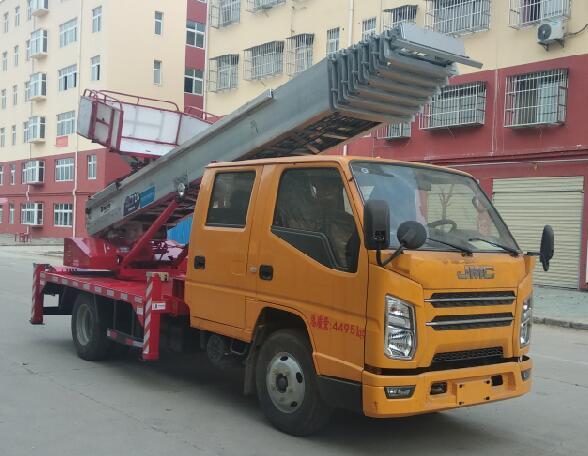 程力威牌CLW5045TBAJ6型搬家作业车
