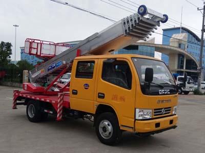 程力威牌CLW5040TBAD5型搬家作业车