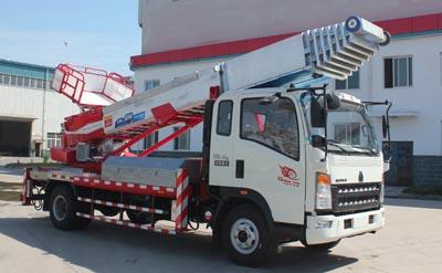 程力威牌CLW5090TBAZ5型搬家作业车