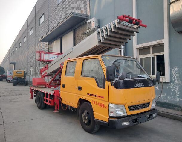 程力威牌CLW5041TBAJ5型搬家作业车
