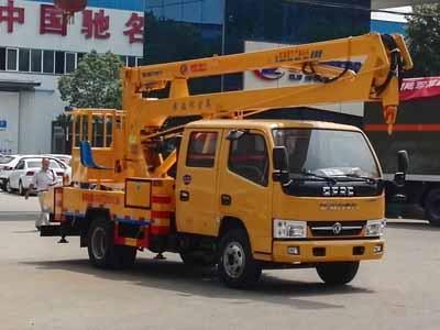 程力威牌CLW5060JGKD5型高空作业车