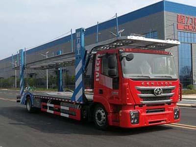 程力重工牌CLH5188TCLCQ5型车辆运输车