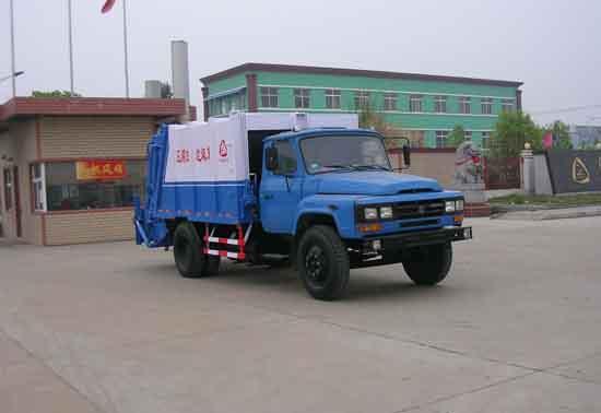 东风尖头压缩式垃圾车