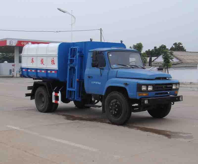 东风尖头自装卸式垃圾车