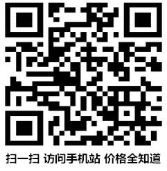 程力平板手机官网.png