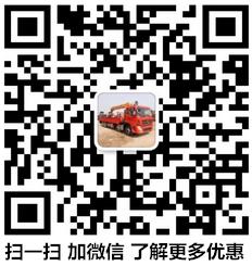 1553772732(1)_副本.png